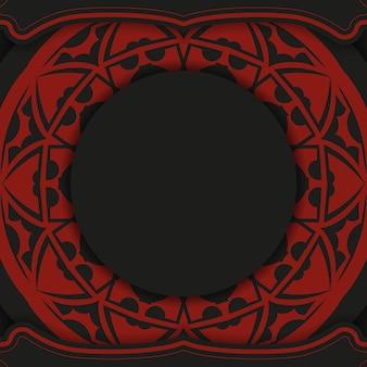 Conception de carte postale de couleur noir-rouge de vecteur avec ornement abstrait. conception de cartes d'invitation avec un espace pour votre texte et vos motifs vintage.