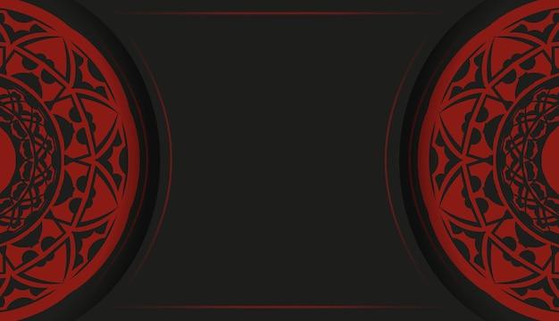 Conception de carte postale de couleur noir-rouge de vecteur avec ornement abstrait.