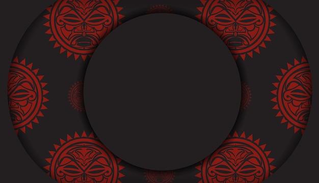 Conception de carte postale de couleur noire avec masque des dieux. concevez une invitation avec une place pour votre texte et un visage dans des motifs de style polizenian.
