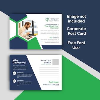 Conception de carte postale d'entreprise