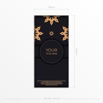Conception de carte postale luxueuse avec ornement vintage abstrait. peut être utilisé comme arrière-plan et fond d'écran. éléments vectoriels élégants et classiques prêts pour l'impression et la typographie.