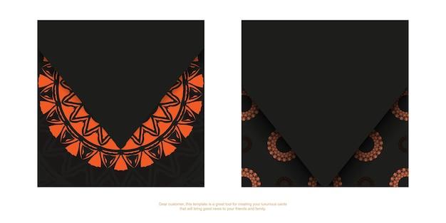 Conception de carte postale luxueuse prête à imprimer en noir avec des ornements orange. modèle d'invitation avec un espace pour votre texte et vos motifs abstraits.