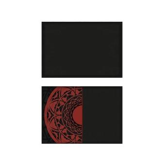 Conception de carte postale prête à imprimer de couleur noir-rouge avec ornement abstrait. modèle d'invitation avec espace pour votre texte et motifs vintage.
