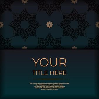 Conception de carte postale prête à imprimer de couleur vert foncé avec des motifs arabes. modèle de carte d'invitation avec ornement vintage.