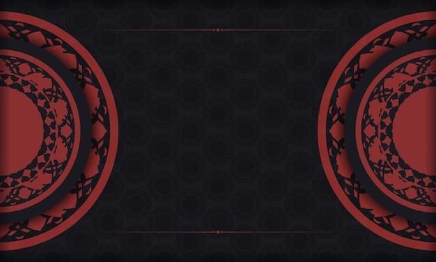 Conception de carte postale prête à imprimer avec des motifs grecs. bannière noir-rouge avec ornements luxueux et place pour votre texte.