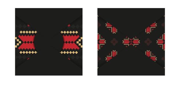 Conception de carte postale prête à imprimer en noir avec des motifs slovènes. modèle de carte d'invitation de vecteur avec place pour votre texte et ornements vintage.