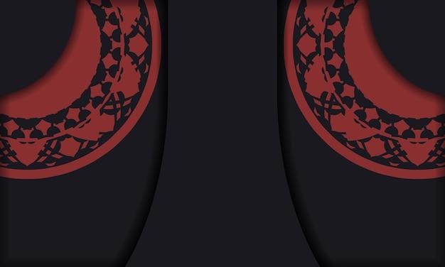 Conception de carte postale prête à imprimer avec des ornements grecs. fond noir-rouge avec ornements vintage de luxe et place pour votre texte et logo.