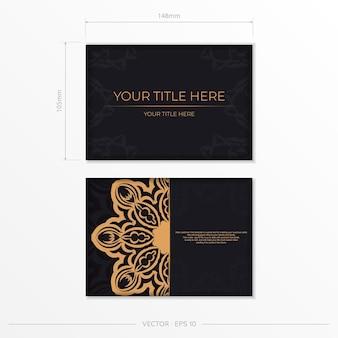 Conception de carte postale vectorielle élégante en couleur noire avec des motifs vintage. carte d'invitation élégante avec ornement grec.