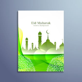 Conception de carte religieuse eid mubarak