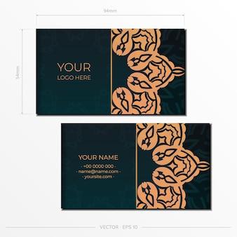 Conception de carte de visite de couleur vert foncé avec des motifs luxueux. carte de visite présentable de vecteur avec ornement vintage.