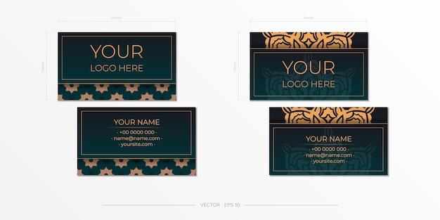 Conception de carte de visite de couleur vert foncé avec des ornements luxueux. cartes de visite présentables de vecteur avec des motifs vintage.
