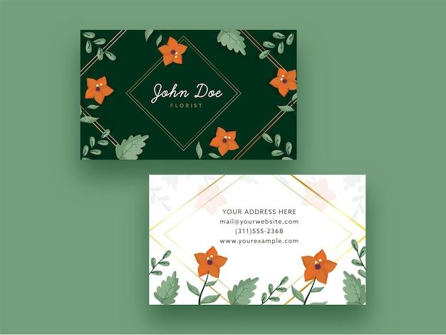 Conception de carte de visite de fleuriste en couleur verte et blanche