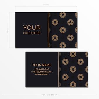 Conception de carte de visite luxueuse avec ornement vintage abstrait. peut comme arrière-plan romain et papier peint. éléments élégants et classiques prêts pour l'impression et la typographie.
