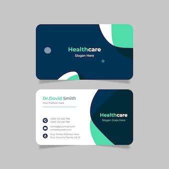 Conception de carte de visite médicale abstraite