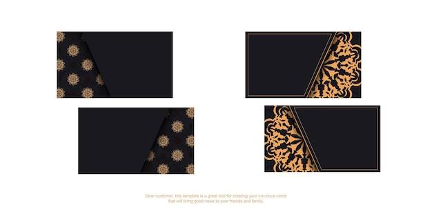 Conception de carte de visite noire avec des motifs luxueux. cartes de visite élégantes avec une place pour votre texte et vos ornements vintage.