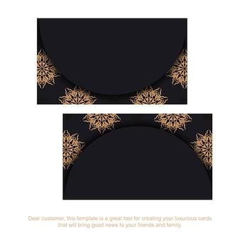 Conception de carte de visite noire prête à imprimer avec des motifs luxueux. modèle de carte de visite avec place pour votre texte et ornement vintage.