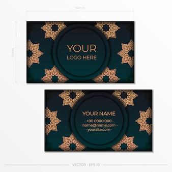 Conception de carte de visite prête à imprimer de couleur vert foncé avec des motifs luxueux. modèle de carte de visite présentable avec ornement vintage.
