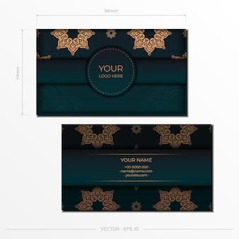 Conception de carte de visite prête à imprimer de couleur vert foncé avec des motifs luxueux. modèle de carte de visite présentable de vecteur avec ornement vintage.