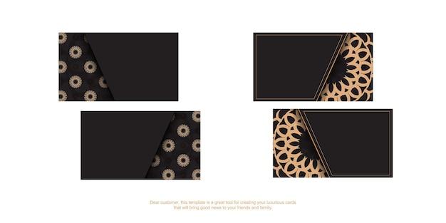 Conception de carte de visite prête à imprimer avec un espace pour votre texte et vos motifs vintage. conception de carte de visite noire avec des ornements luxueux.