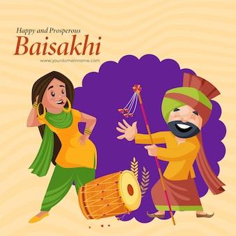 Conception de carte de voeux baisakhi avec danse de couple punjabi