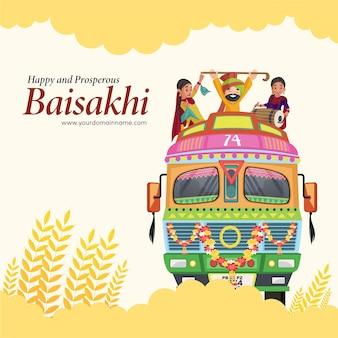 Conception de carte de voeux baisakhi heureux et prospère avec des punjabi debout sur le camion