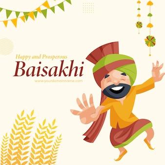 Conception de carte de voeux baisakhi heureux et prospère