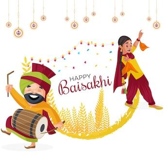 Conception de carte de voeux happy baisakhi avec danse de couple punjabi