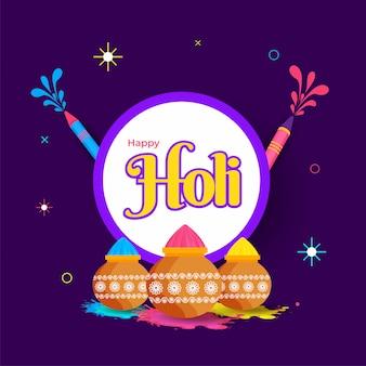Conception de carte de voeux happy holi avec des pots de boue et des fusils de couleur sur