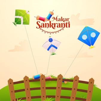 Conception de carte de voeux happy makar sankranti