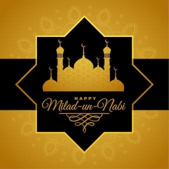 Conception de carte de voeux de la mosquée d'or milad un nabi