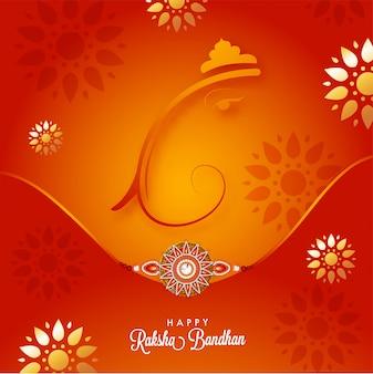 Conception de carte de voeux raksha bandhan
