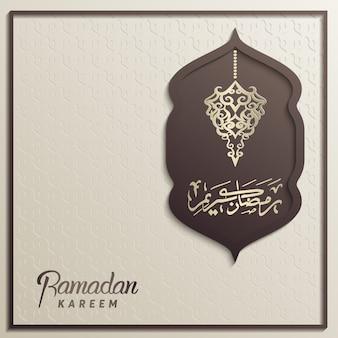 Conception de carte de voeux ramadan kareem avec calligraphie arabe.