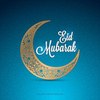 Conception de carte de voeux ramadan kareem avec mandala