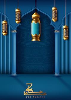 Conception de carte de voeux de vacances islamiques eid mubarak.