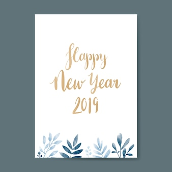 Conception de cartes aquarelle happy new year 2019