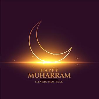 Conception de cartes brillantes muharram heureux avec croissant de lune