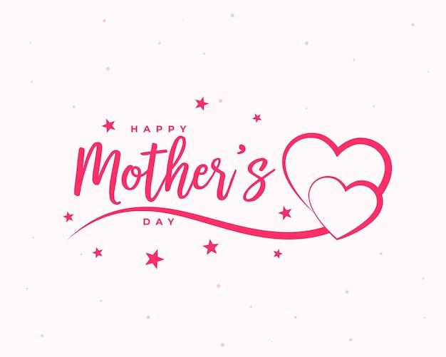 Conception de cartes de coeurs de célébration de fête des mères heureux