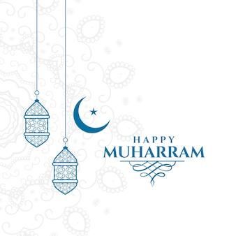 Conception de cartes décoratives islamiques muharram heureux