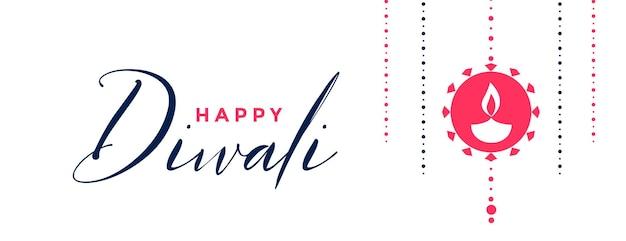 Conception de cartes décoratives plates joyeux diwali