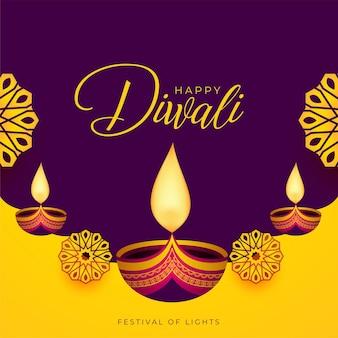 Conception de cartes décoratives traditionnelles joyeux diwali