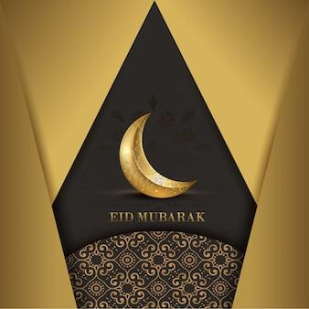 Conception de cartes eid mubarak salutation islamique avec croissant de lune