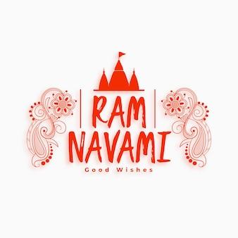 Conception de cartes de festival décoratif ram navami