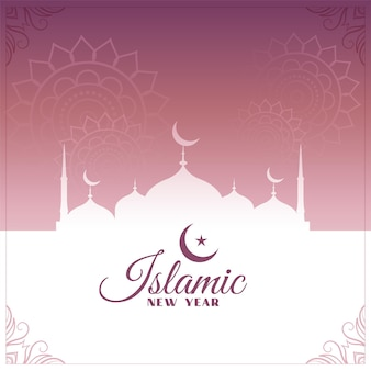 Conception de cartes de fête du nouvel an islamique