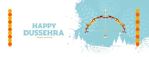 Conception de cartes de fête traditionnelle dussehra heureux