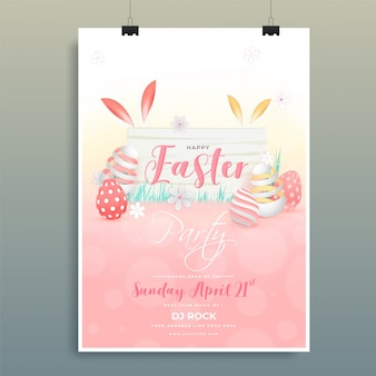Conception de cartes d'invitation élégante avec illustration d'oeuf coloré