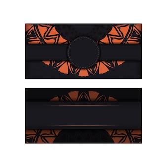 Conception de cartes d'invitation avec un espace pour votre texte et vos motifs abstraits. conception de carte postale de couleur noire prête à l'impression de vecteur luxueux avec des motifs orange.