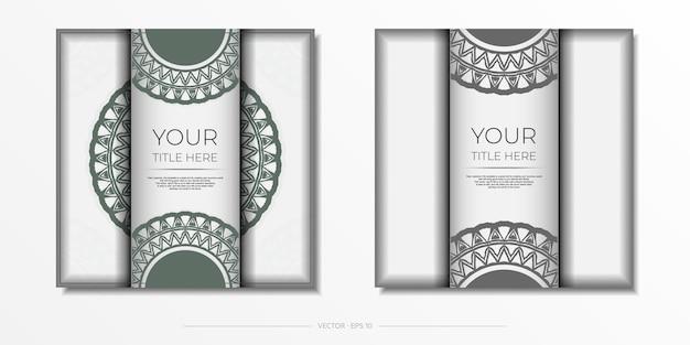 Conception de cartes d'invitation avec un espace pour votre texte et vos motifs vintage. conception de carte postale blanche luxueuse avec des ornements grecs foncés.