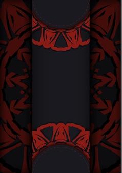 Conception de cartes d'invitation avec place pour votre texte et vos motifs.vector vector prêt à imprimer une conception de carte postale aux couleurs noires avec des motifs grecs.