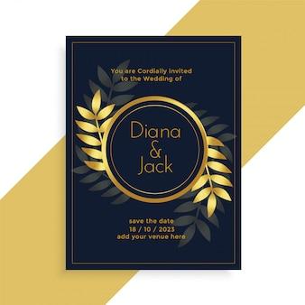 Conception de cartes de mariage premium feuilles dorées