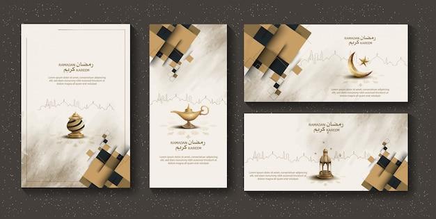 Conception de cartes de modèle de voeux ramadan karim islamic